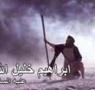 قصه حضرت ابراهيم (عليهالسلام)