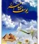 قصه حضرت يوسف(عليهالسلام)